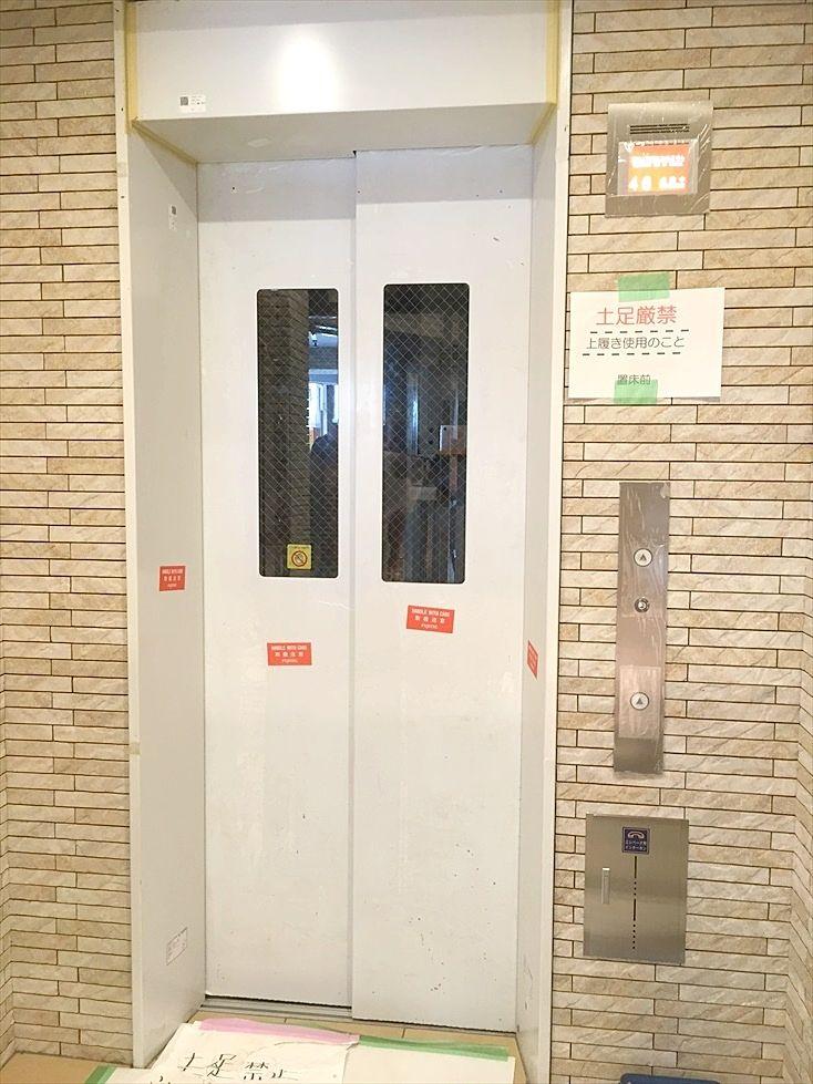 ラ・パーチェ池袋はエレベーターあります