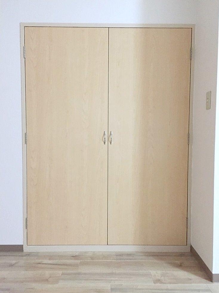 第1江原青木ハイム105号室の収納です・押入れなので収納力たっぷりです