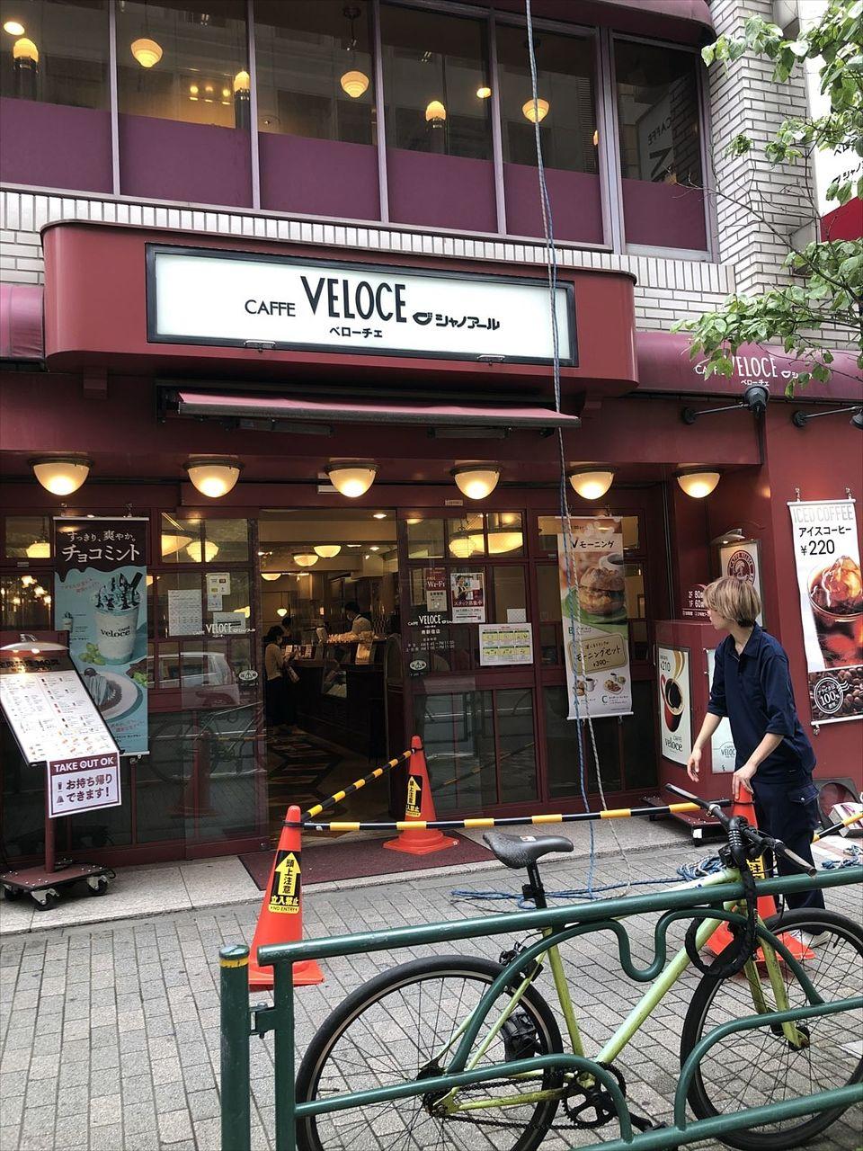 GSハイム佐藤ビルから徒歩1分のカフェ・ヴェローチェ南新宿店 コーヒーゼリーが美味しい