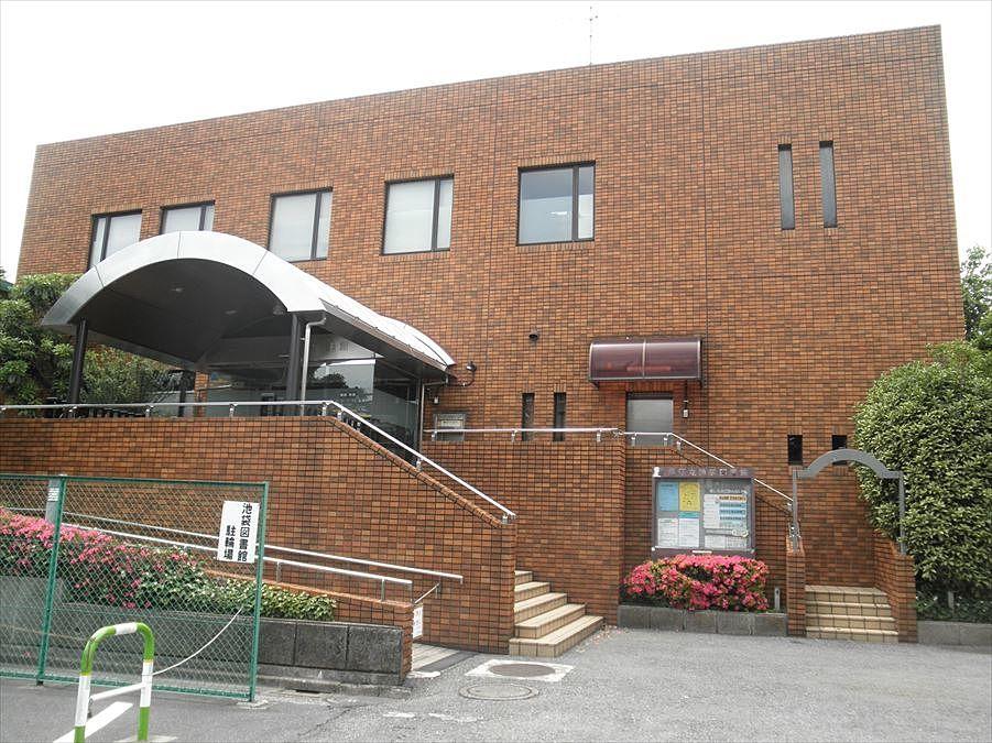 豊島区内の蔵書はオンラインでお取り寄せできる豊島区立池袋図書館