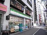 アゼリア青新ビルから徒歩1分のファミリーマート池袋二丁目店