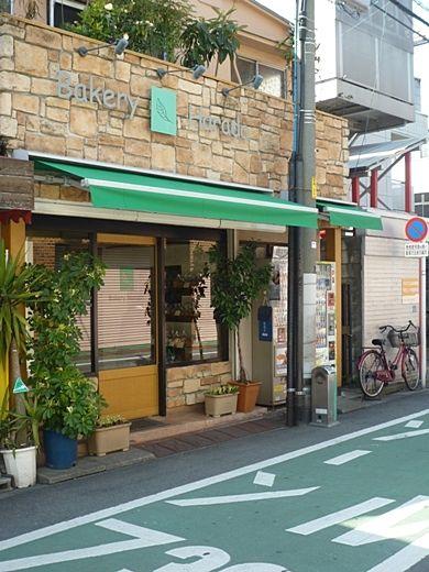 椎名町のパン屋さん ベーカリーハラダさん 無添加の食パンが美味しいです