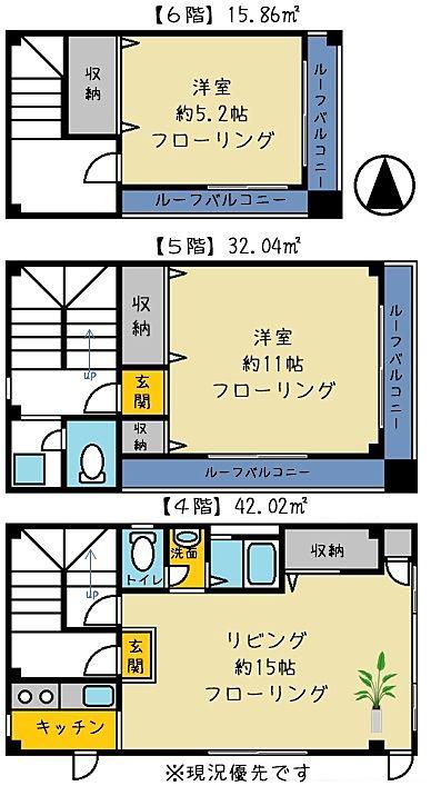 浅草橋徒歩4分の賃貸マンション J818ビル 人気の秋葉原からも徒歩圏内です 4-6階は珍しいメゾネットの2LDKです