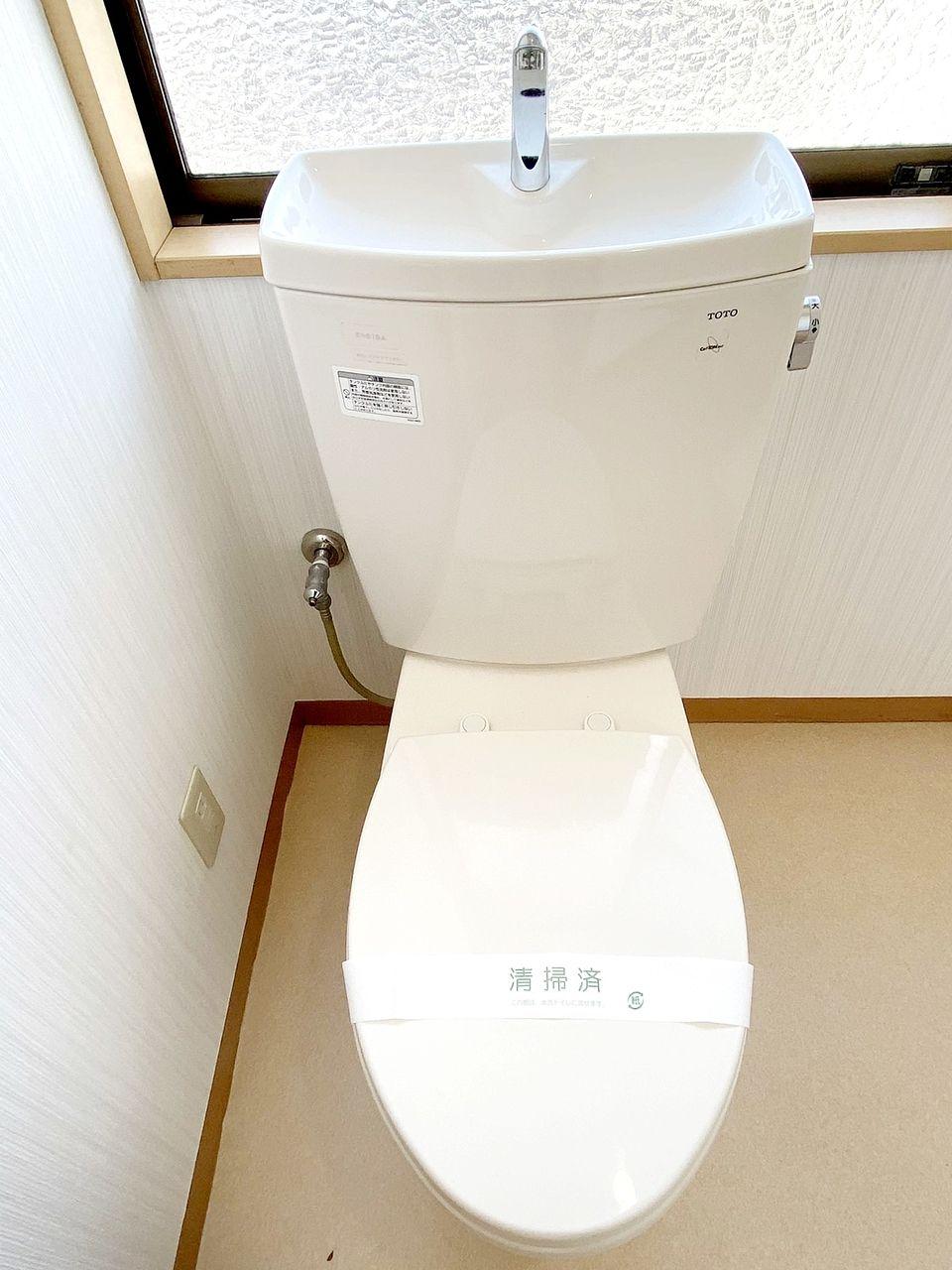 アゼリアハイツ池袋202号室は脱衣所内にトイレです