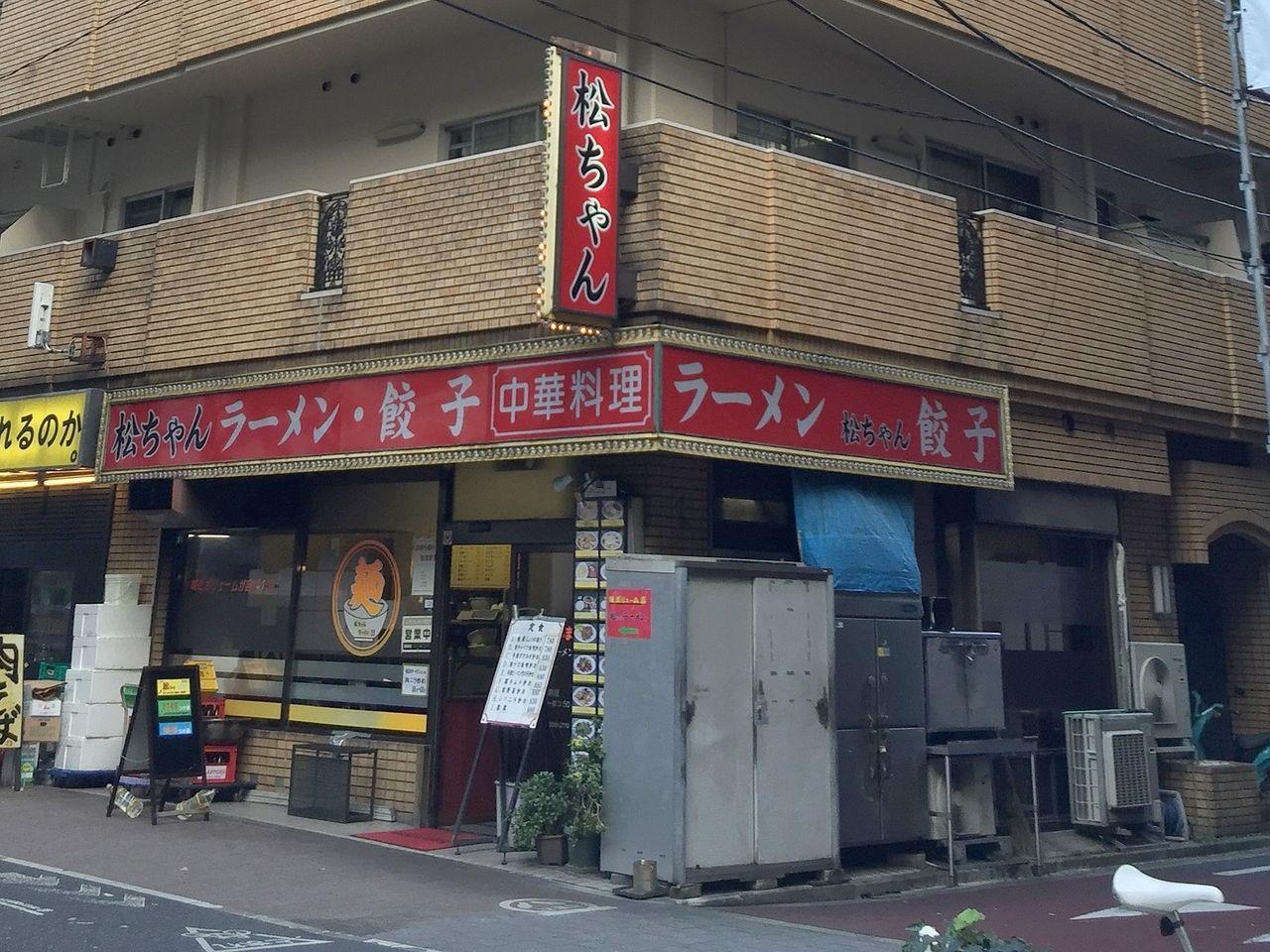 美味しい中華定食のお店です。回鍋麺がおすすめ