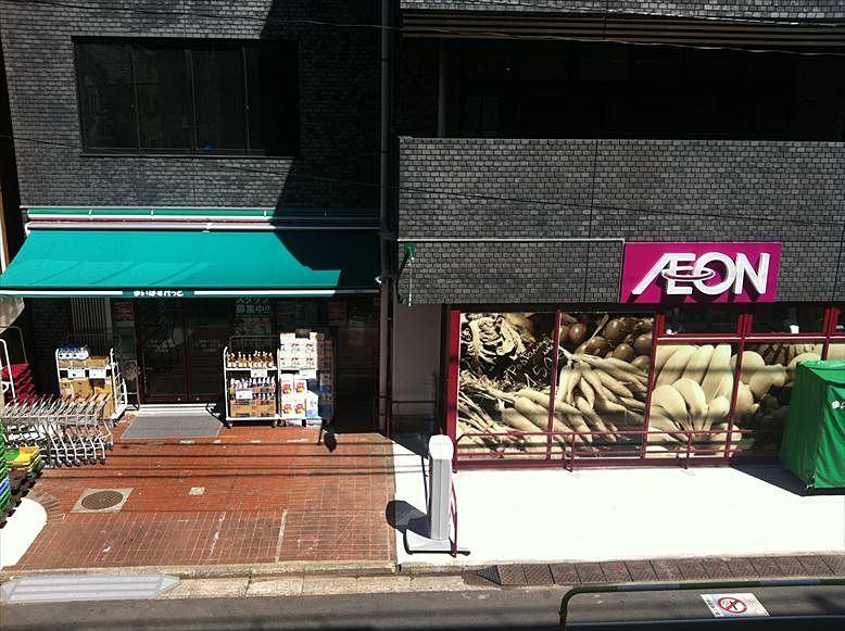 小野マンションの目の前にまいばすけっと 買い物がとても便利ですね
