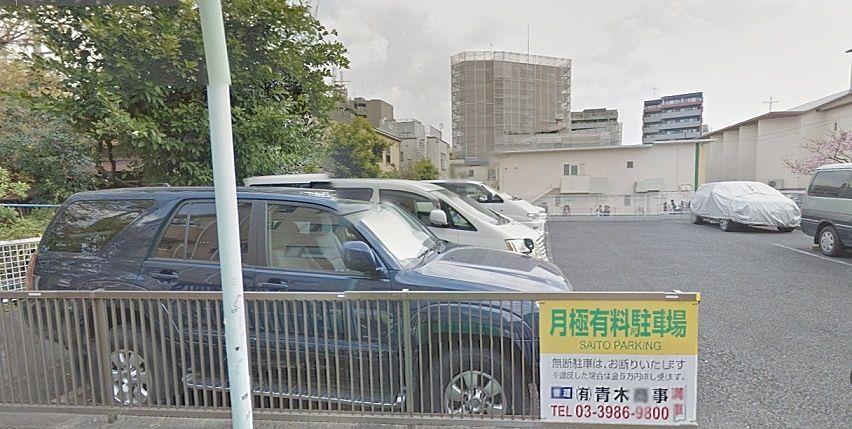豊島区長崎の駐車場 斉藤パーキングです。平置き・舗装で人気です。