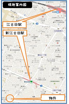 第1江原青木ハイムは新江古田駅徒歩3分 江古田駅徒歩11分です