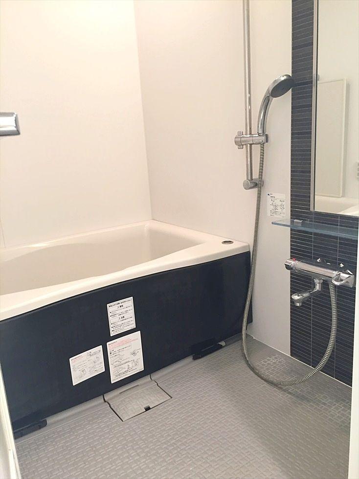 ライオンズクオーレ池袋ソシア バス・トイレ別のお風呂です