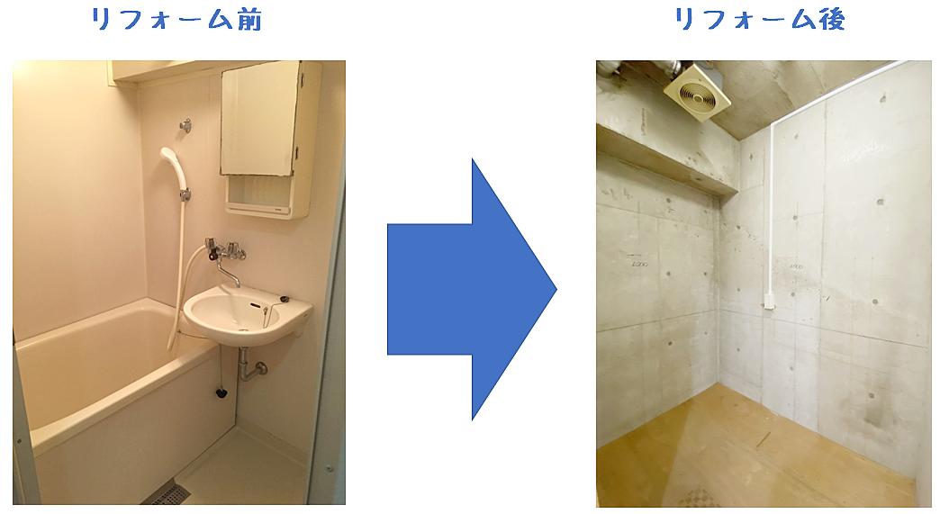 事務所でお風呂はいらないというお客様も多いです。ユニットバスを倉庫に改装することで使用可能な面積を増やすことができます