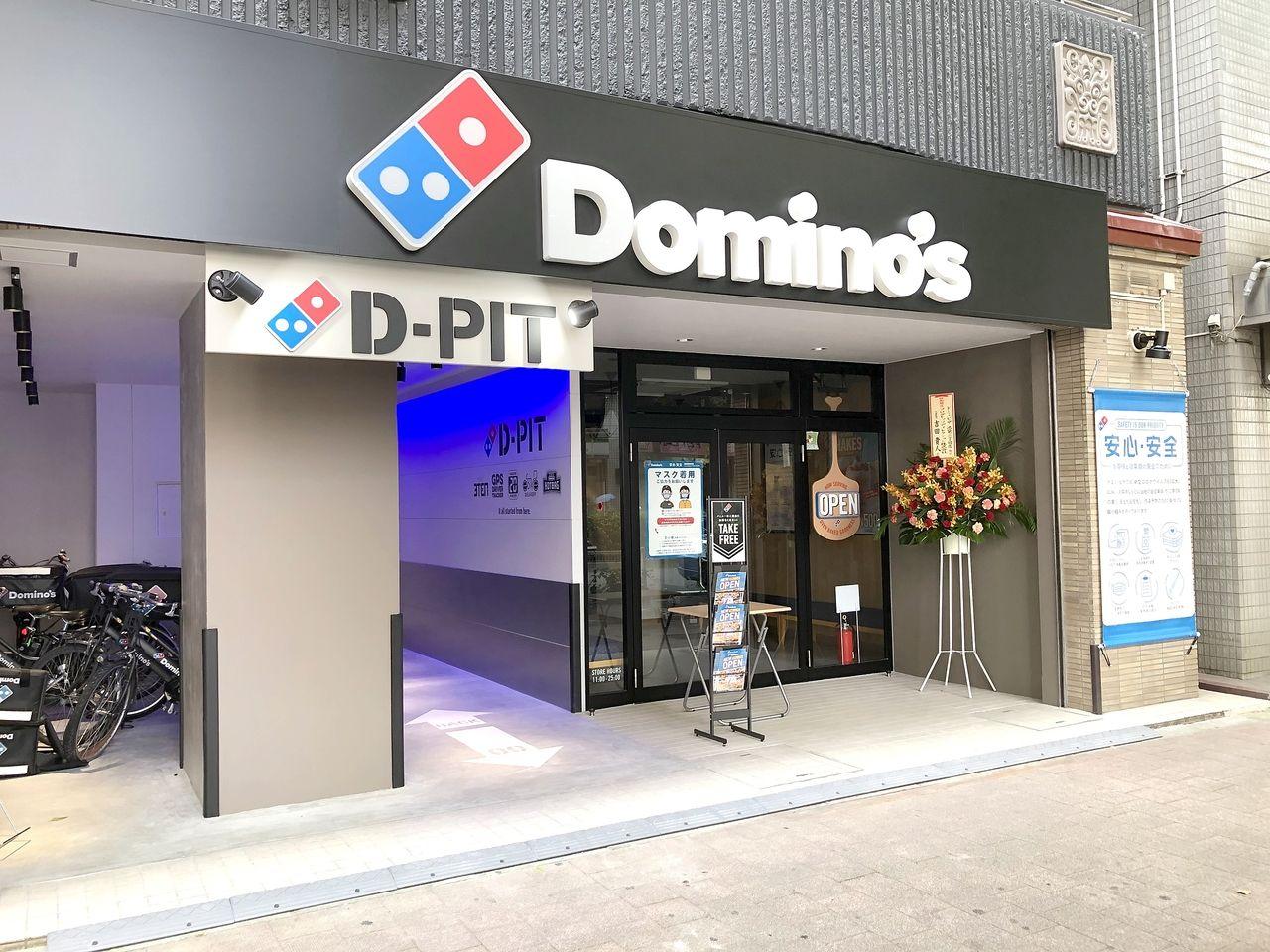 弊社の2軒隣の建物 パラッツオ田中さん1階 3月まではローソン100でした。そして本日8月8日 ドミノピザ池袋二丁目店がオープンしました!