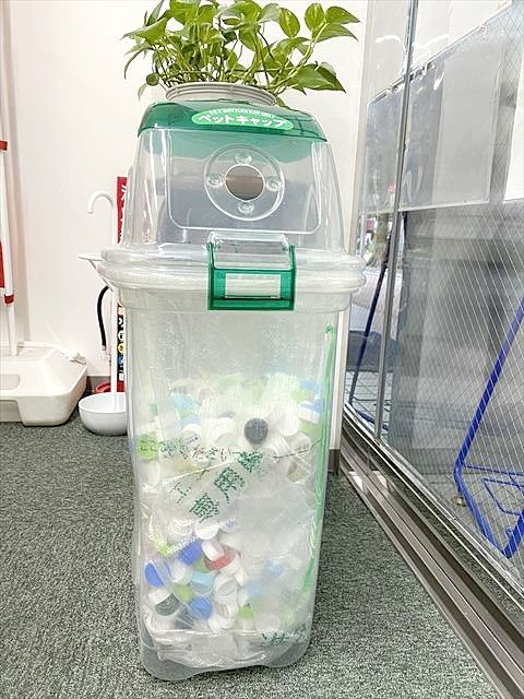 ペットボトルのキャップのリサイクル