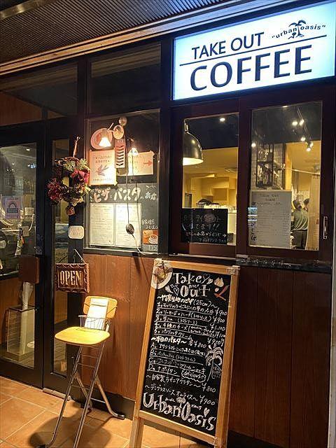 豊島園駅近にある素敵カフェ