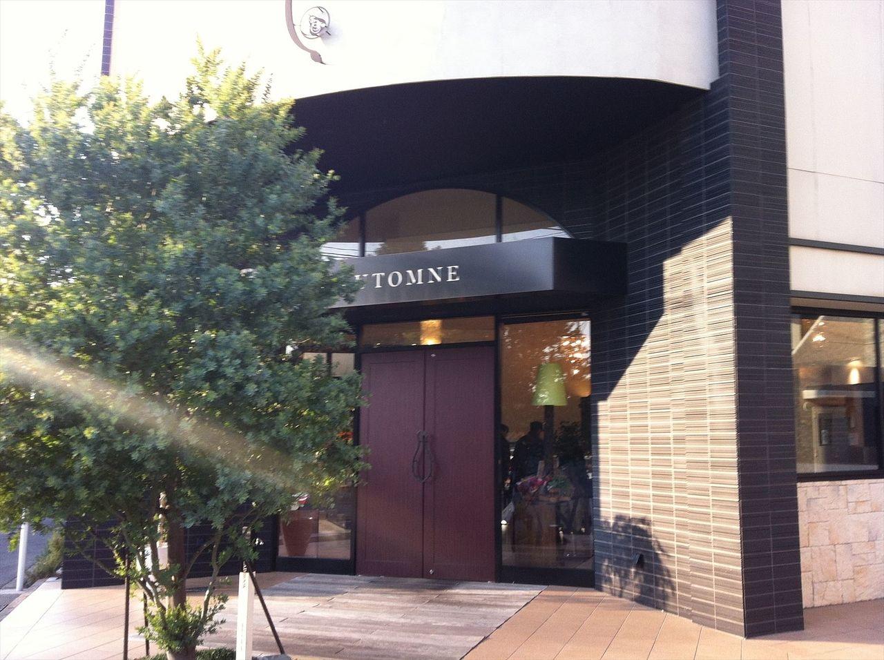 新江古田駅近くのケーキ屋さん/L'AUTOMNE(ロートンヌ)さん お洒落で美味しいケーキ屋さんです。本店は秋津で、伊勢丹にも出店してらっしゃいます