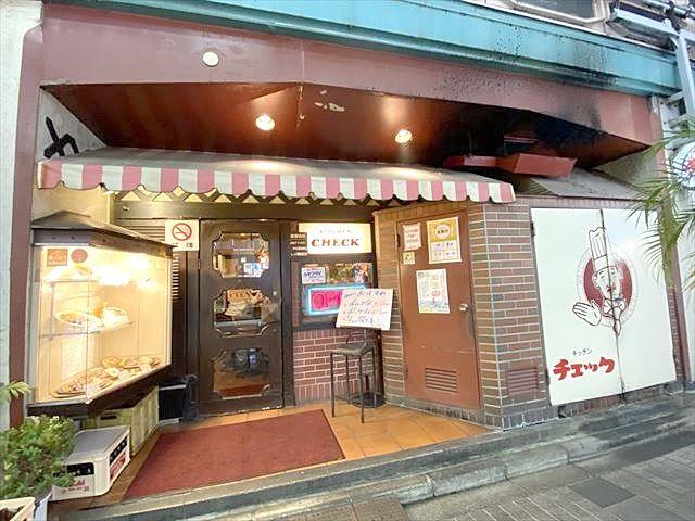 """池袋の老舗洋食屋さん """"キッチンチェック"""""""