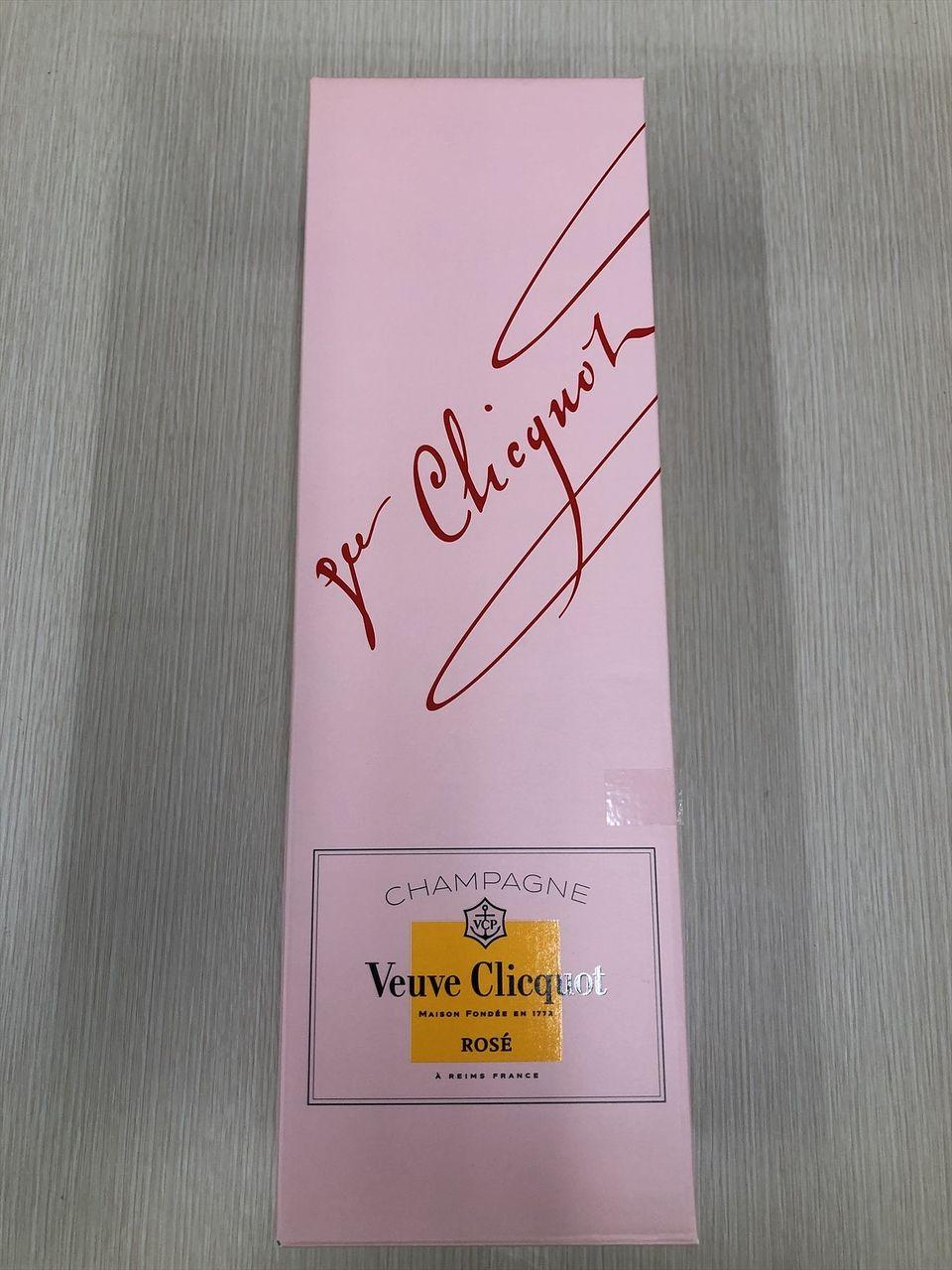 お礼のシャンパン ブーブクリコ Veuve Clicquot Ponsardin