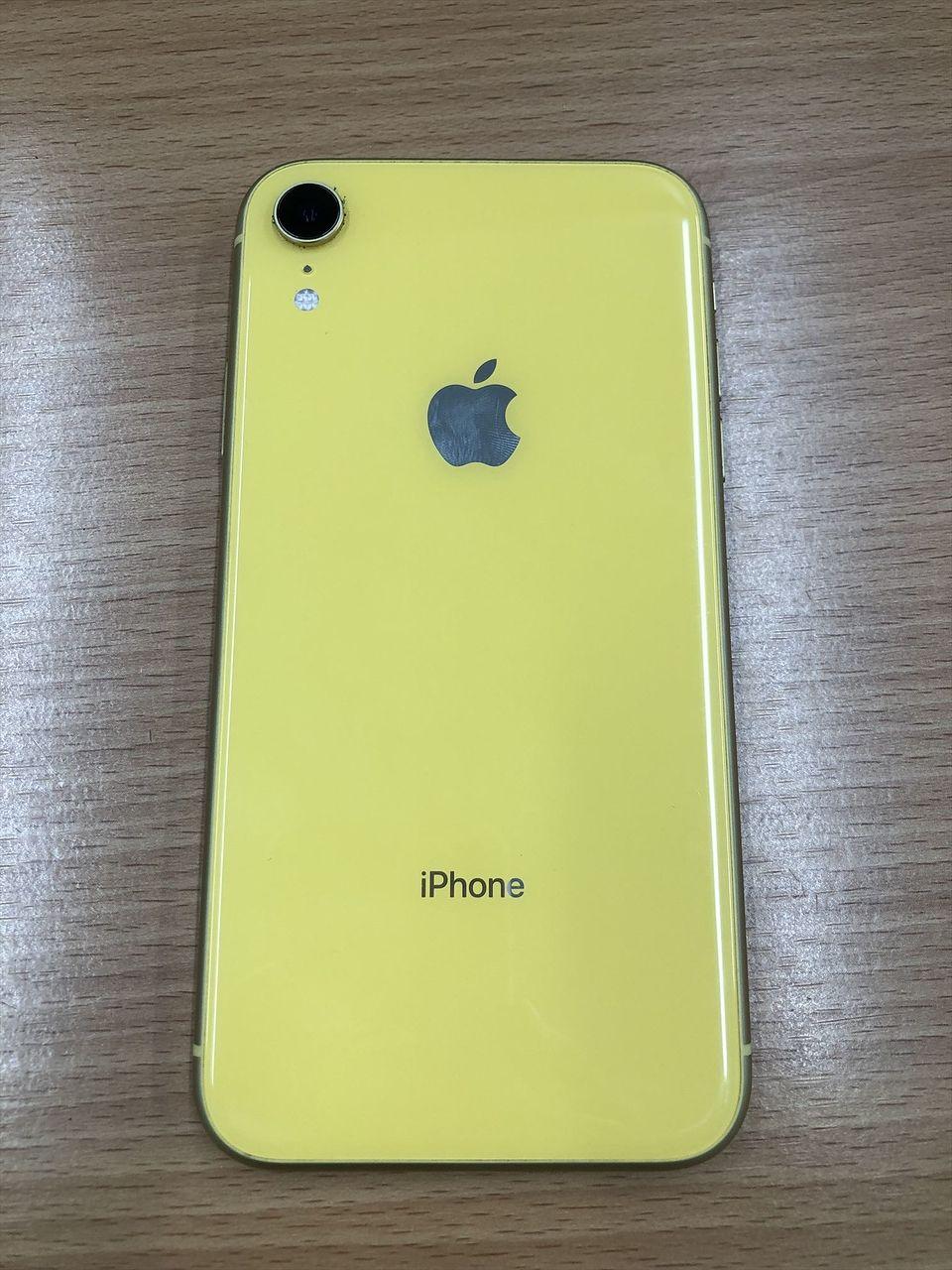 拾った黄色いiphone