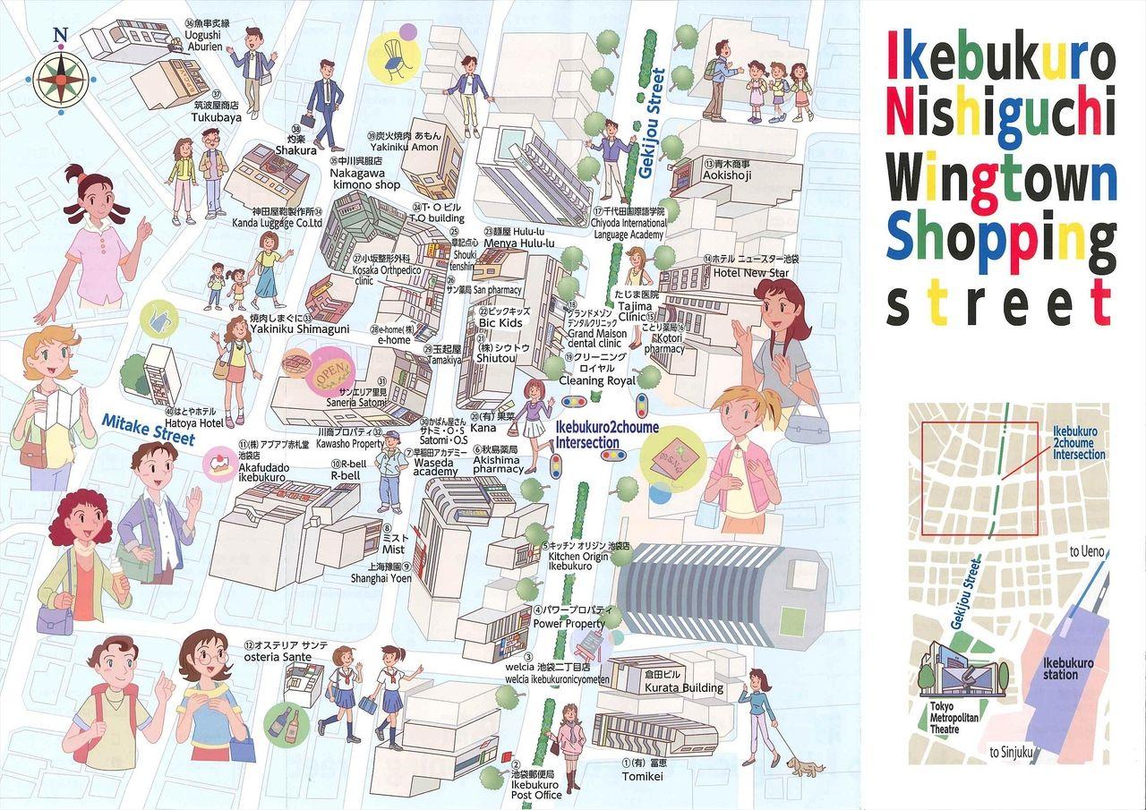 池袋西口ウイングタウン商店街マップ 国際色豊かですね