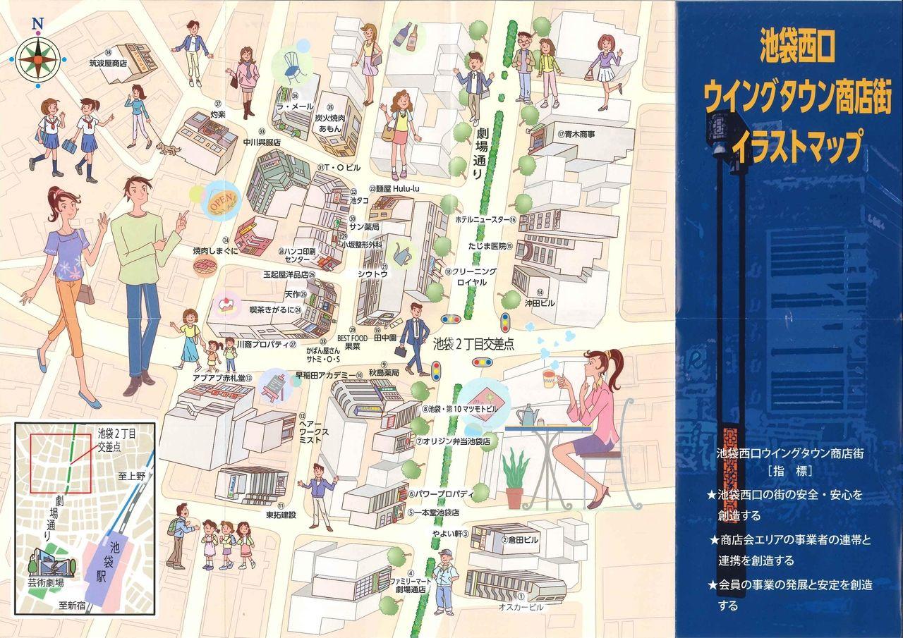 5年前のウイングタウン商店街マップ 日本人のみ