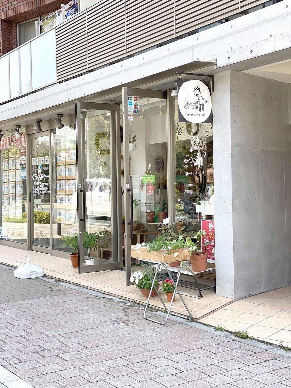 flowerShop315