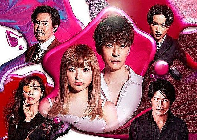 お家時間のお楽しみ♬浜崎あゆみのドラマ 『M 愛すべき人がいて』
