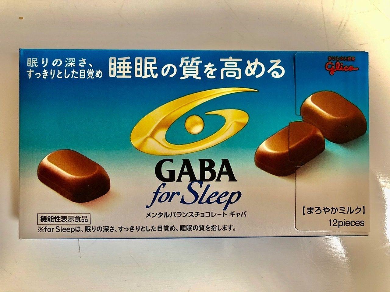 GABA for sleep 良い睡眠習慣ができた気がする